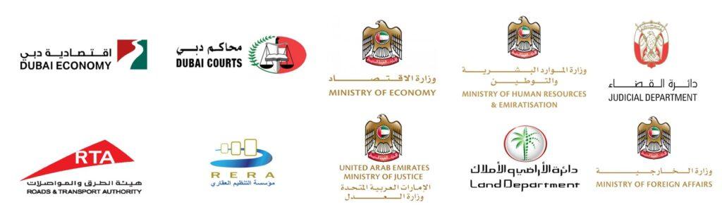 UAE Government Entities