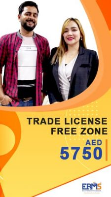 Trade License Free Zone Dubai UAE
