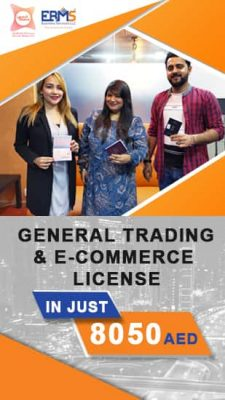 General Trading License in Dubai UAE